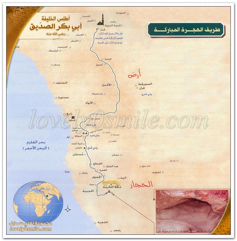 هجرة الرسول صلى الله عليه وسلم وأبي بكر الصديق من مكة إلى المدينة
