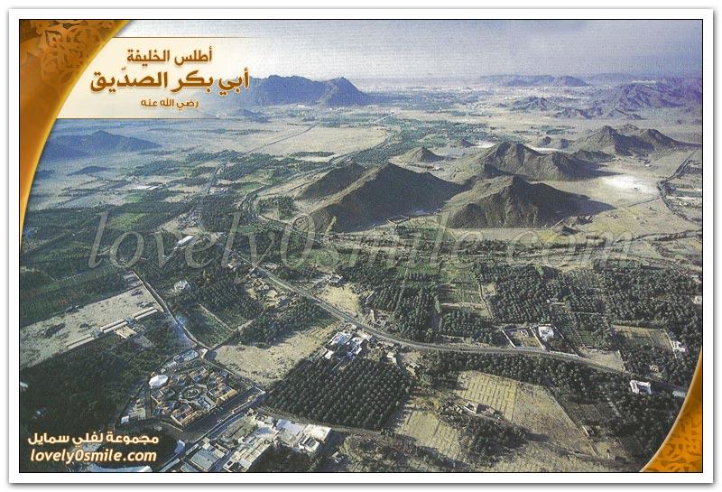 الجزء الشمالي من مدينة الرسول صلى الله عليه وسلم