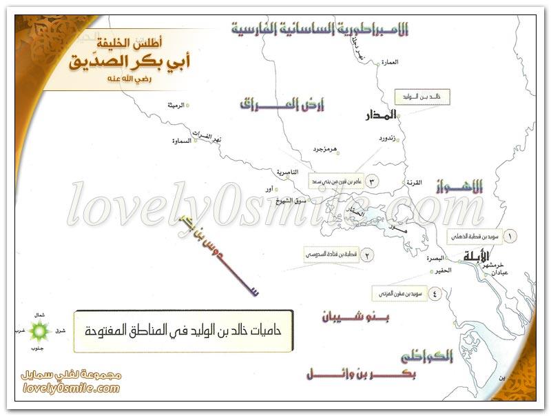 خالد بن الوليد رضي الله عنه + فتح أمغيشيا + معركة المقر