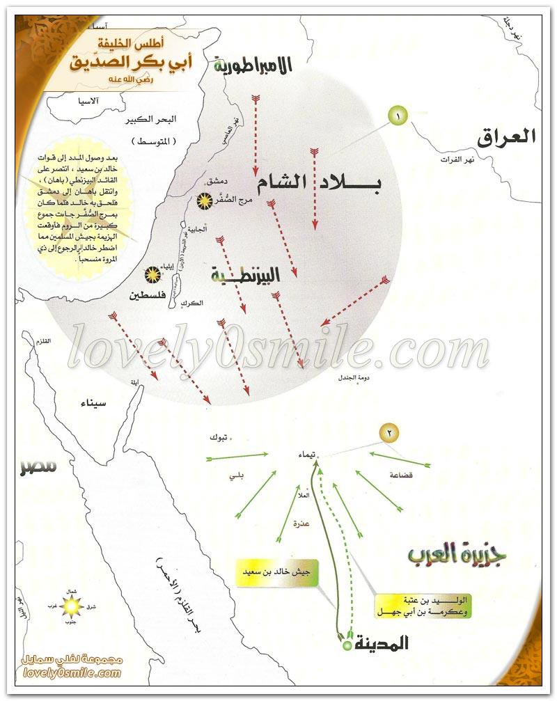 مناوشات المسلمين الأولى مع الروم + حشود اليمن للمشاركة في فتح الشام