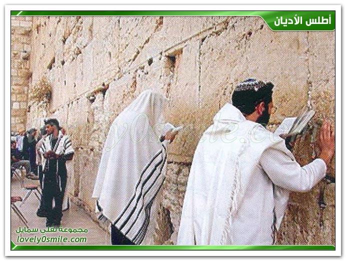 الشريعة اليهودية: العبادات في الديانة اليهودية