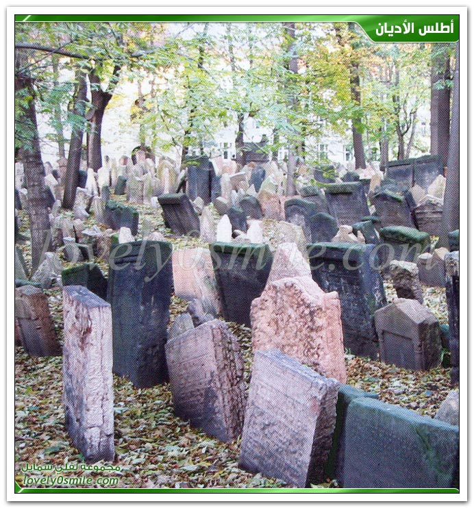 الدفن والمدافن عند اليهود - الشريعة اليهودية