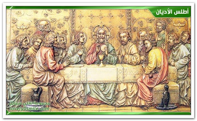 العشاء الرباني + صلب شبيه المسيح + نهاية المسيح عليه السلام بين النصارى والمسلمين