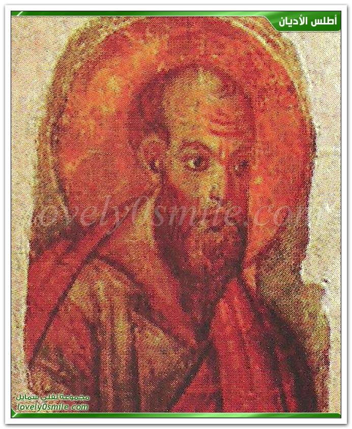القديس بولس + انتشار النصرانية قبل بولس
