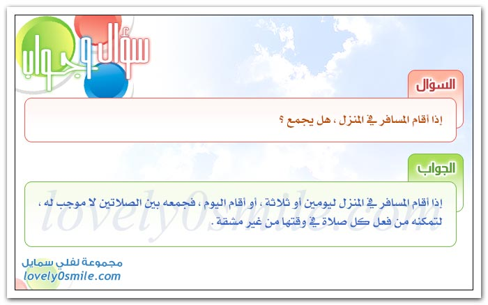 علامات تعظيم الله عز وجل + علامات تعظيم المناهي