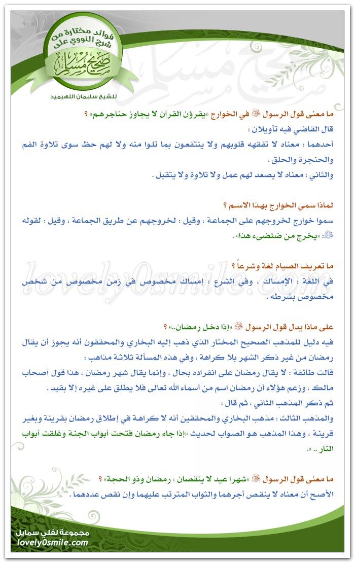 هل الصدقة عن الميت تنفعه؟ + معنى قول النبي عليه السلام وخير الصدقة عن ظهر غني