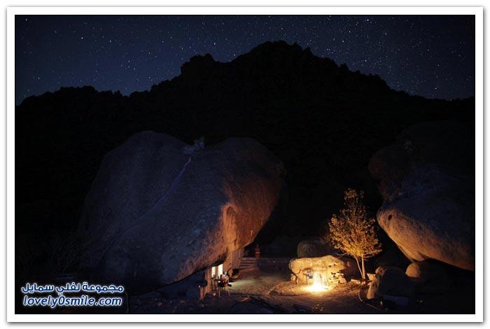 منزل الصخرة