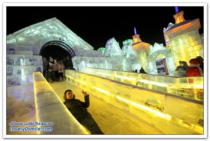 مهرجان الجليد والثلج