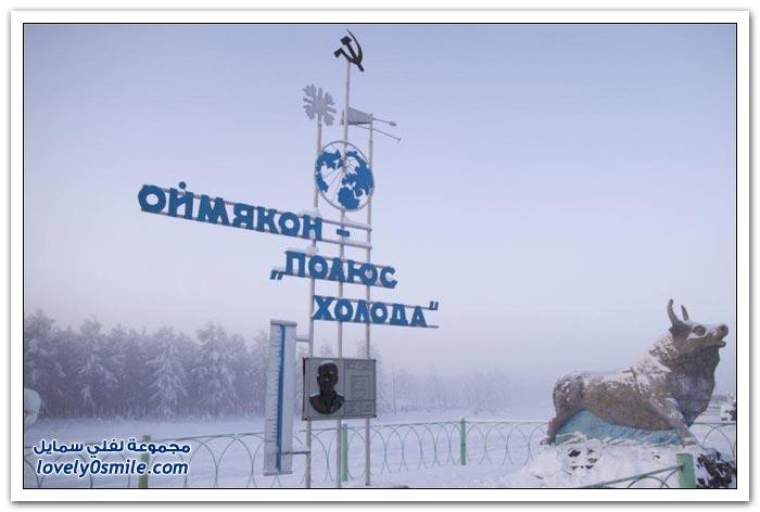 حرارتها Coldest-village-in-the-world-21.jpg