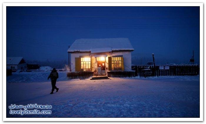 أبرد قرية في العالم حرارتها 71 درجة تحت الصفر