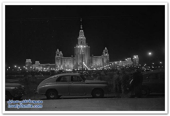 المبنى الرئيسي لجامعة موسكو الحكومية