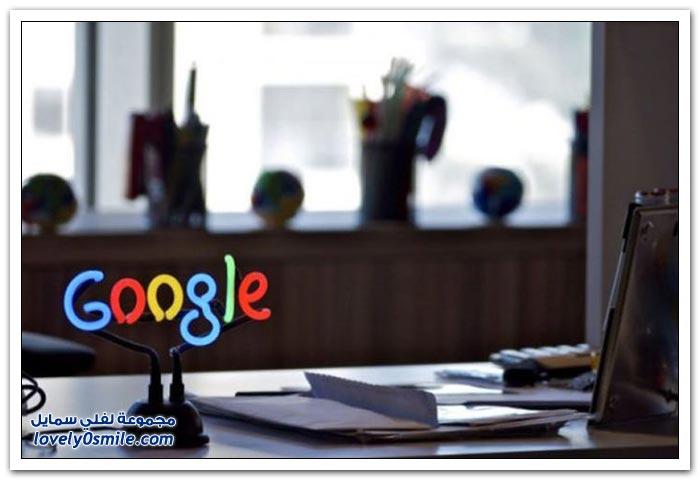 مكتب جوجل في فلسطين المحتلة