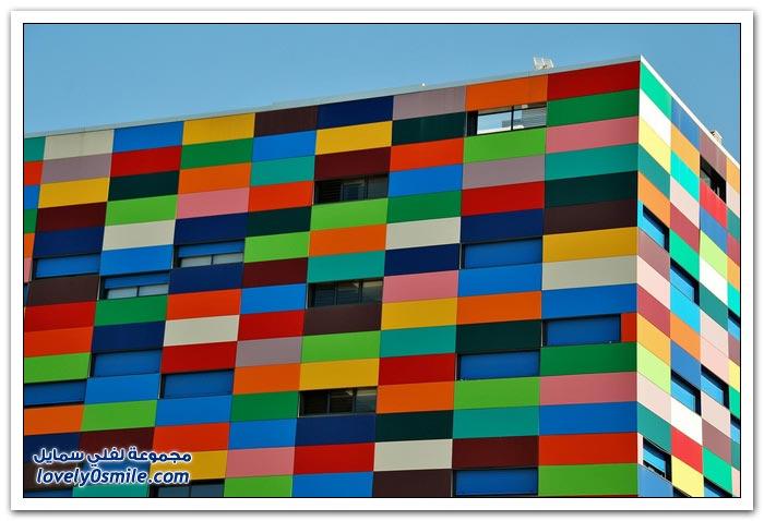 منزل متعدد الألوان في مدريد