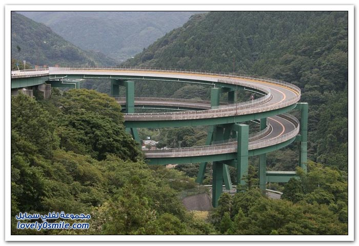جسر اليابان الحلقي Kawazu-Nanadaru