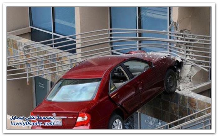 صور لحادث نادر