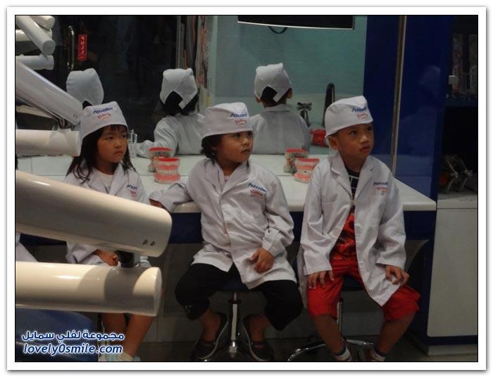 مدينة مخصصة للأطفال في اليابان