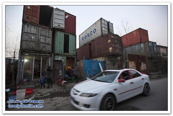 في الصين الحاويات تستخدم كمنازل