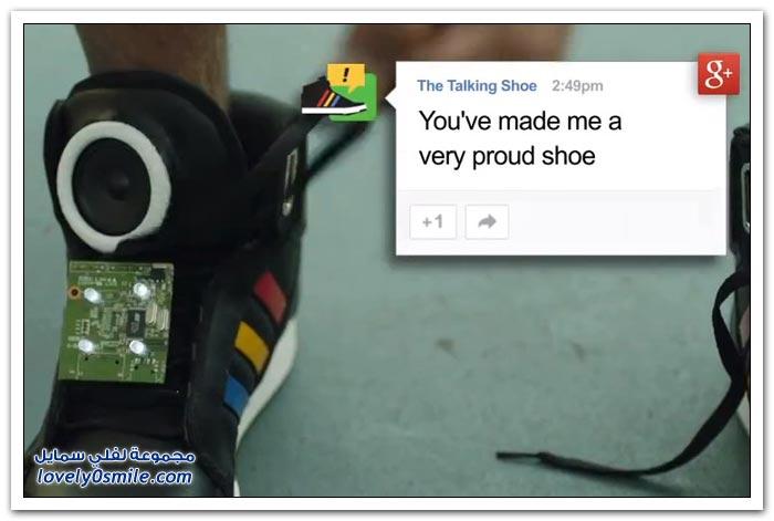 حذاء ذكي يجمع بين جوجل وأديداس