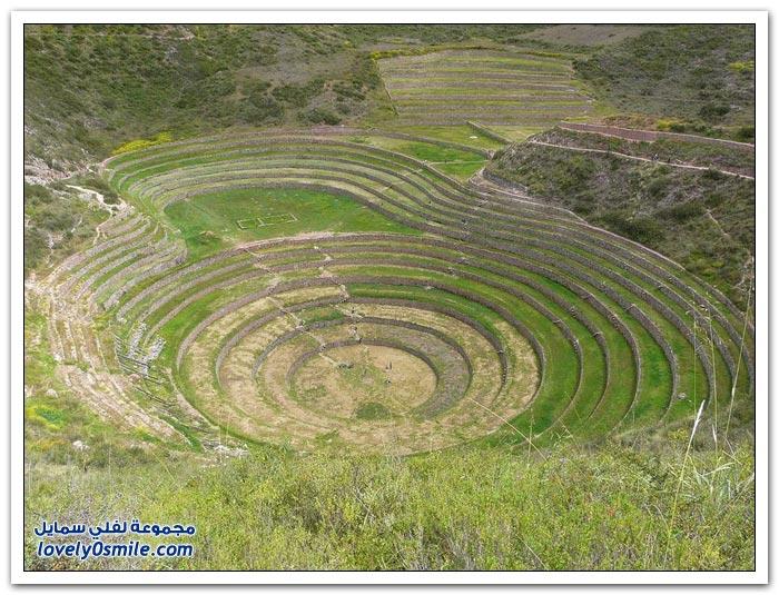 مدرجات موراي من حضارة الإنكا