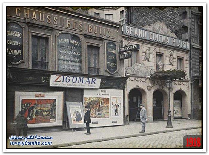 باريس بين عامي 1900-2013