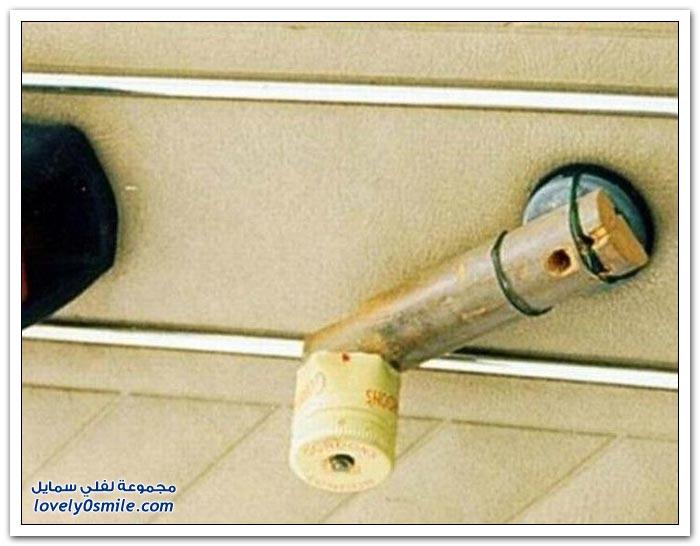 صور الحاجة أم الاختراع ج34