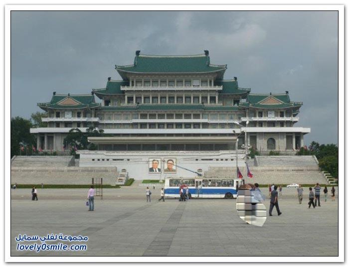 رحلة إلى كوريا الشمالية