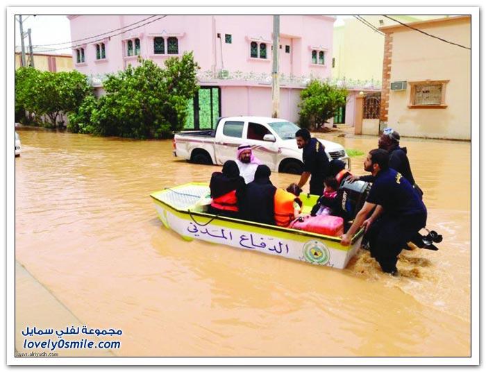 اغتيال فرحة المطر في السعودية