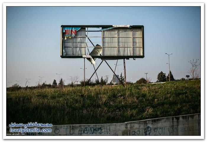 أزمة اليونان تلغي الإعلان