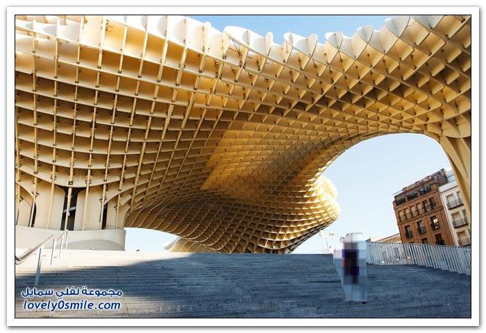 مظلة متروبول الشمسية، إسبانيا