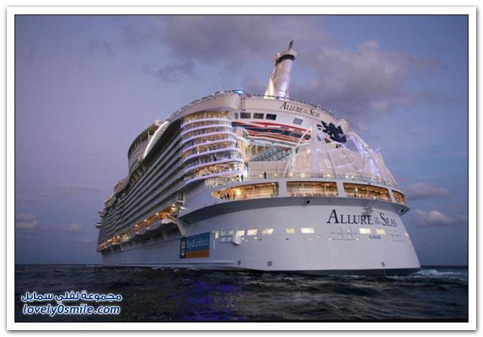 أكبر سفينة ركاب في العالم