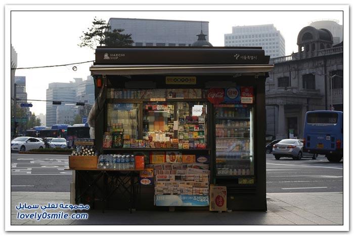 رحلة إلى كوريا الجنوبية