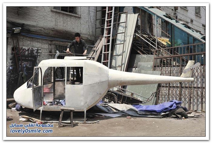 اختراعات صينيين