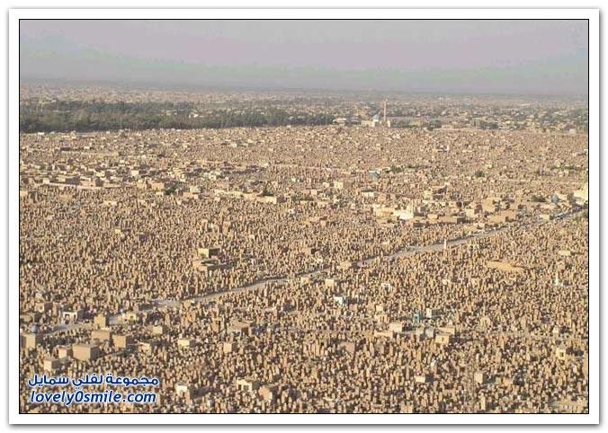 وادی السلام أکبر مقبرة فی العالم