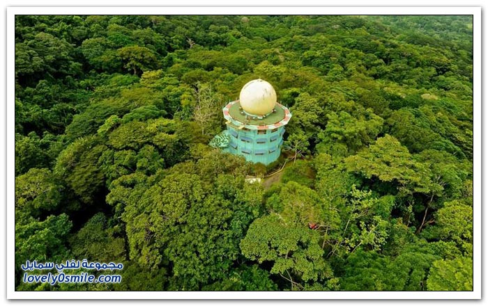 فندق في برج رادار في الحديقة الوطنية Soberania في بنما