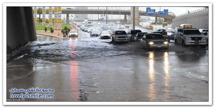 الرياض وتساقط الأمطار