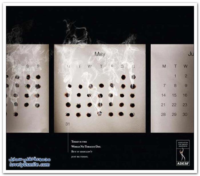 أفضل الدعايات ضد التدخين