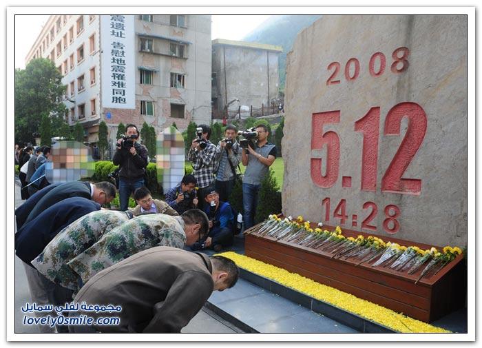 مرور خمس سنوات على زلزال سيشوان في الصين