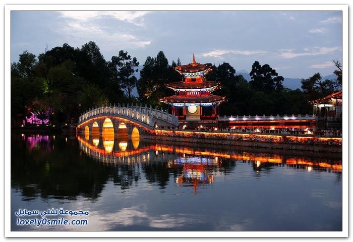مدينة ليجيانغ القديمة في شمال غرب مقاطعة يوننان الصينية