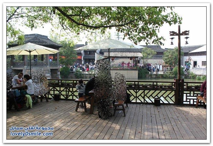 مدينة (سوتشو) فينيسا الصينية