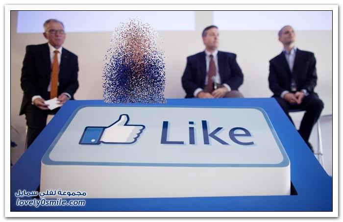 مركز بيانات الفيسبوك في السويد