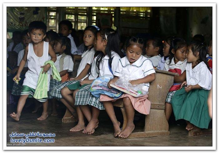 أول يوم دراسي في الفلبين