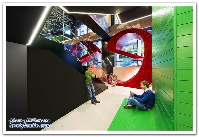 المقر الأوروبي لجوجل في دبلن