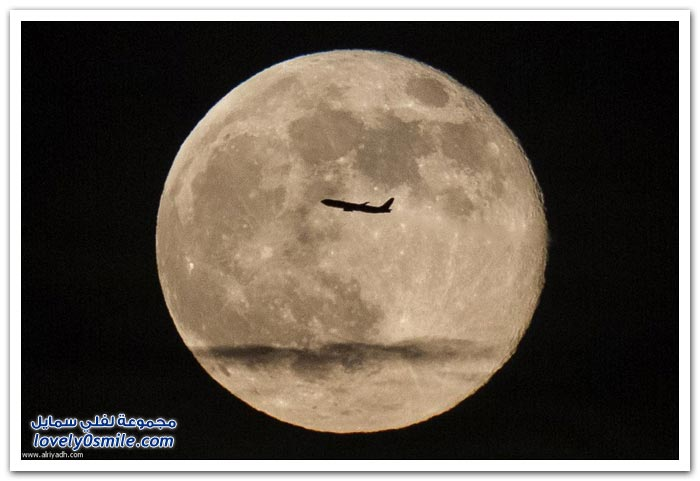 القمر يلامس الأرض