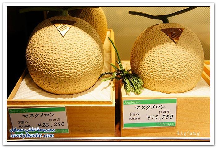 أفخم متجر في العالم لبيع الفواكه باليابان