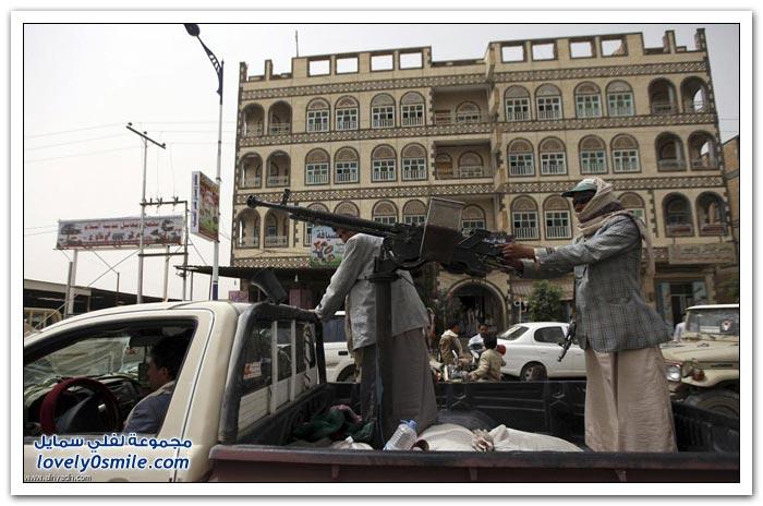 اليمن والسلاح