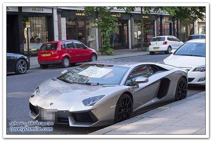 أحد الأثرياء العرب يعرض سيارته للبيع في لندن