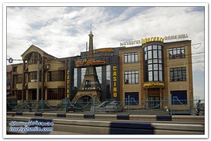 جولة في مدينة يريفان عاصمة أرمينيا