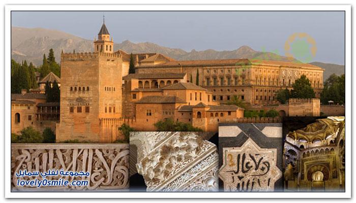 قصر الحمراء شاهد على روعة الحضارة الإسلامية في الأندلس