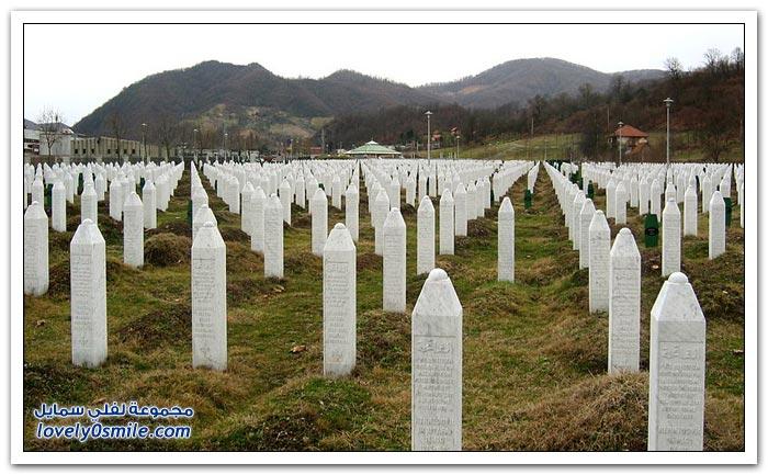 البوسنة طبيعة ساحرة تحدت الإبادة