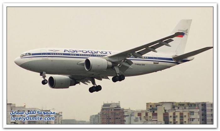 مطار كاي تاك في هونج كونج أكثر المطارات خطورة في العالم